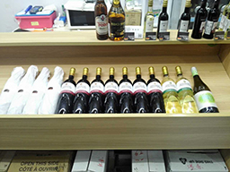 Sample-wines.jpg